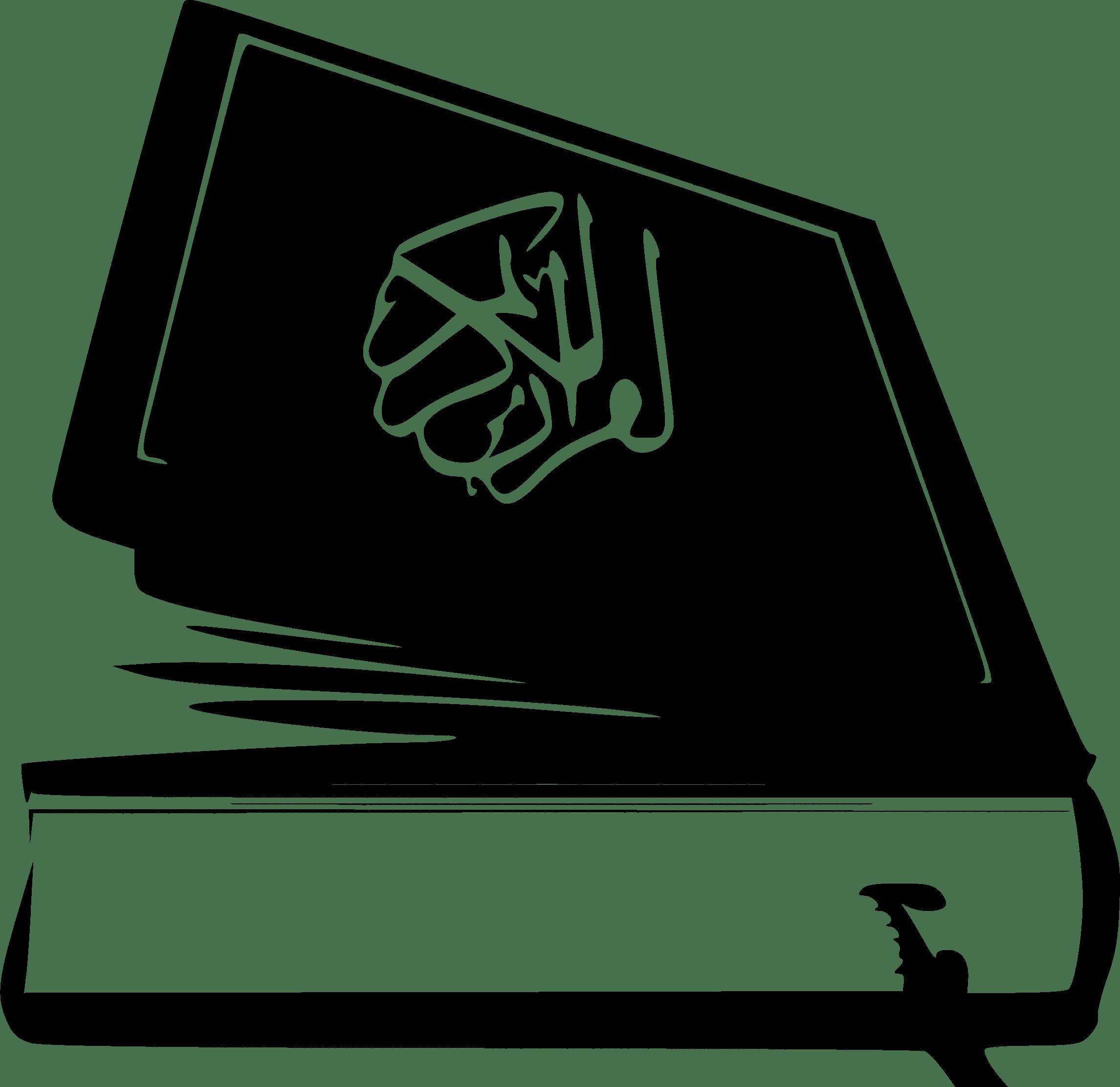 quran_PNG5-min